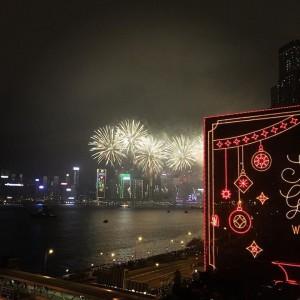 hk20180101_1