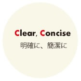 clearconcise
